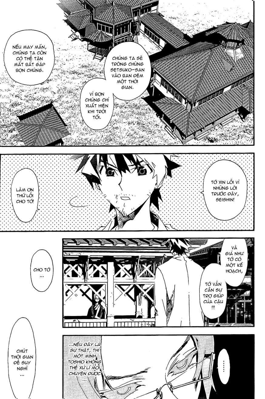 Shiki chapter 7 trang 14