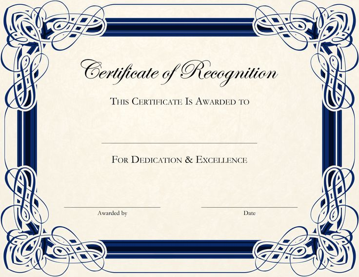 Certificate of recognition template printable d templates certificate of recognition template printable yadclub Image collections