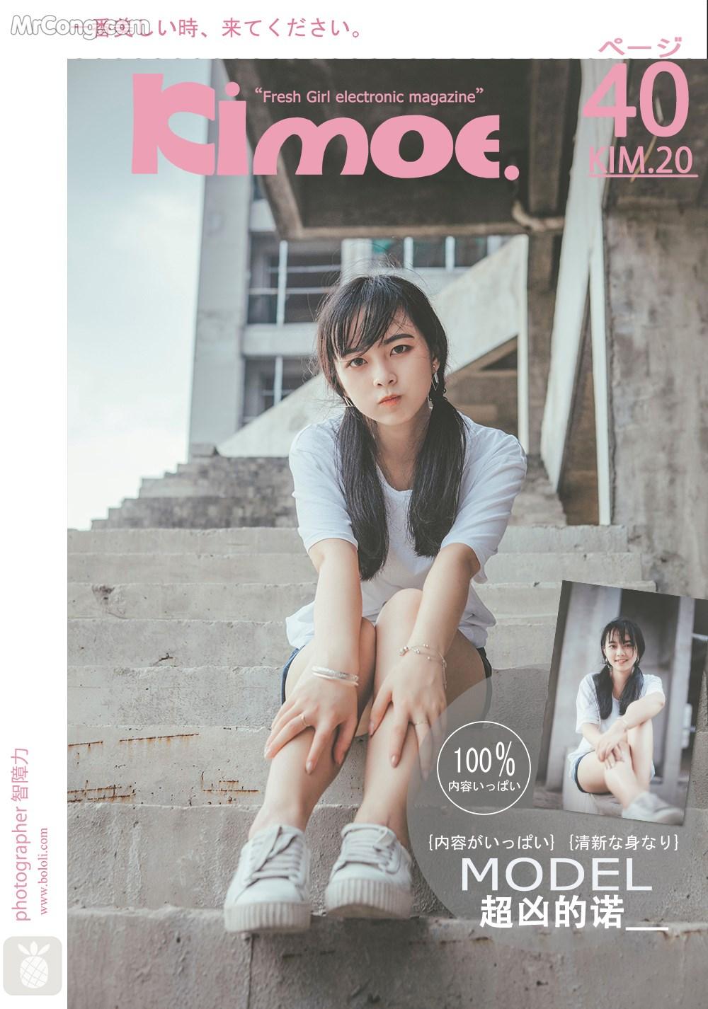 Kimoe Vol.020: Người mẫu 超凶的诺__ (41 ảnh)