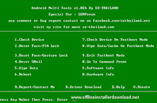 Android Multi Tools V1.02b