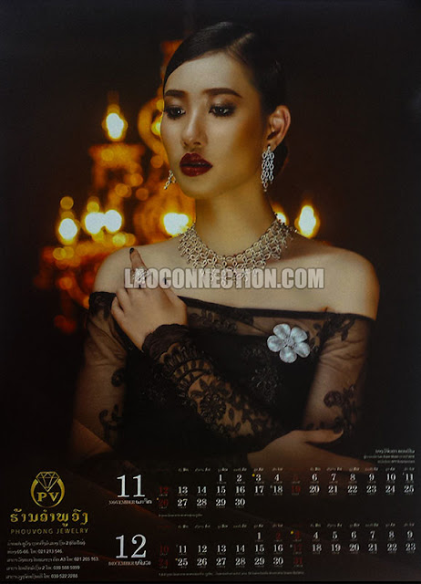 Phouvong Jewelry Calendar 2017 - October and December