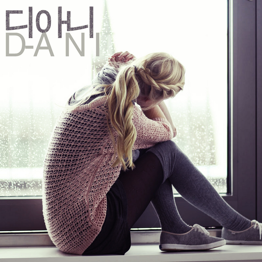 [Single] D-ANI – 나의 사랑아
