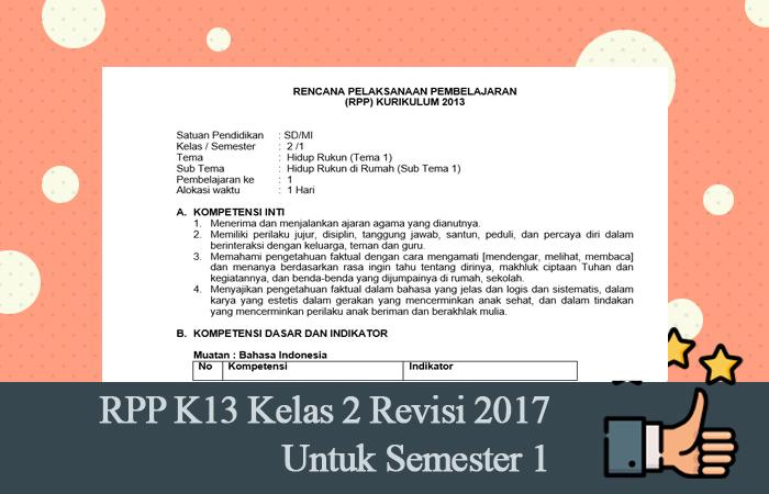 RPP K13 Kelas 2 Revisi 2017 Untuk Semester 1