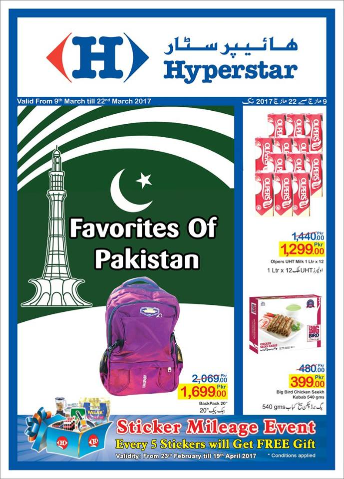 Hyperstar Promo (9th Mar - 22nd Mar, 2017)