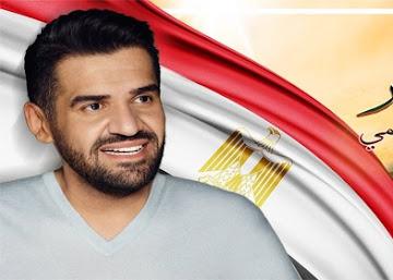 كلمات أغنية مساء الخير - حسين الجسمي