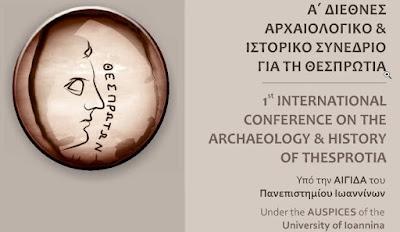 Α' Διεθνές Αρχαιολογικό και Ιστορικό Συνέδριο για τη Θεσπρωτία