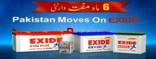 Exide Battery Pakistan