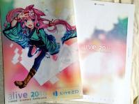 blog.fujiu.jp Live2D を使ってみました 2016