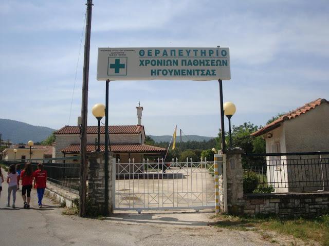 Το Κέντρο Κοινωνικής Πρόνοιας για τα δημόσια γηροκομεία της Θεσπρωτίας