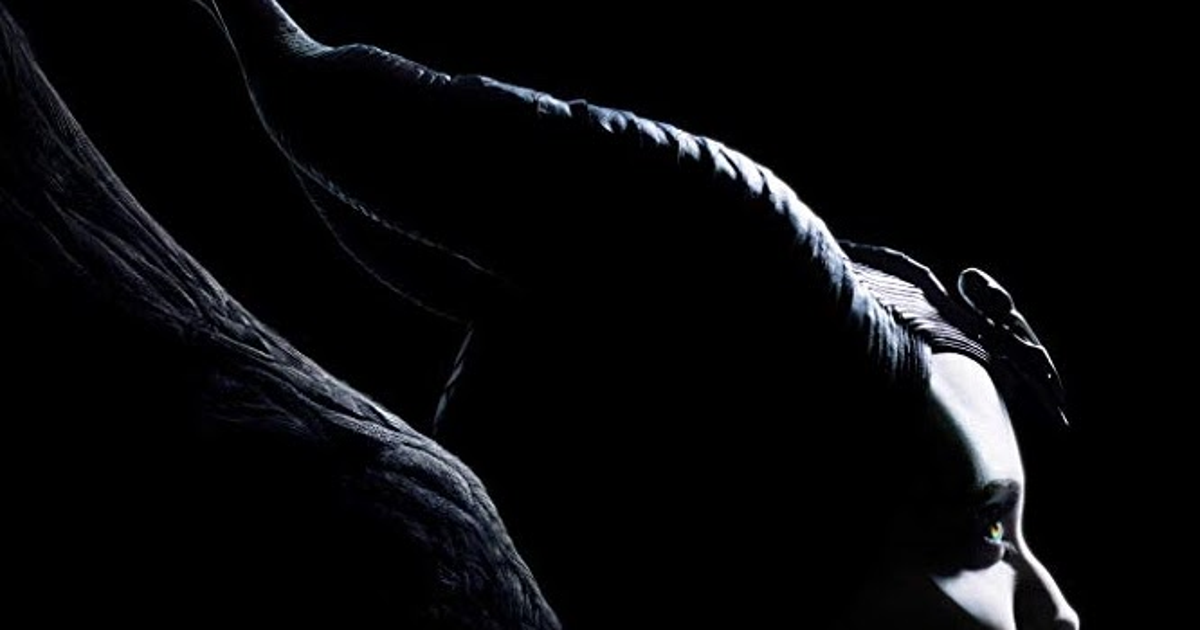 El Oscuro Rincon Del Terror Malefica Maestra Del Mal