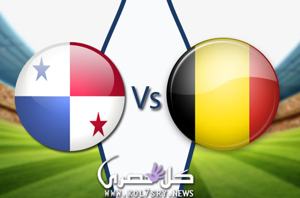 نتيجة بلجيكا ضد بنما