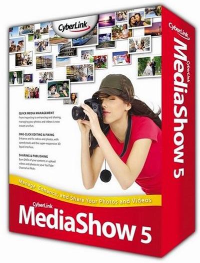 http://3.bp.blogspot.com/-6kA64R3xkbg/T31pzlXdMpI/AAAAAAAABqA/zvB2tA-AF4M/s1600/cybermedia.jpg আজ আপনাদের জন্য পাইকারি হারে সব ফুল ভার্সন ও লেটেষ্ট সফটওয়্যার!!