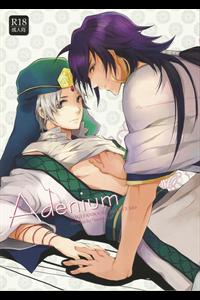 [MagiDJ] Adenium