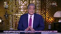 برنامج مساء dmc حلقة السبت 22-4-2017 مع أسامة كمال