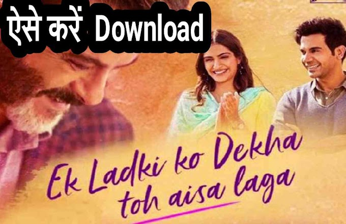 Ek ladki ko dekha to aisa laga movie download 2019 aise Kare download