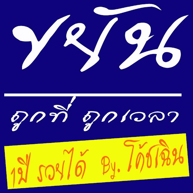 Forex pantip 2559