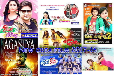 Odia film songs mp3 download 2020