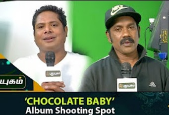 Chocolate Baby Album Shooting Spot   Manoj   Cool Jayanth   Red Carpet
