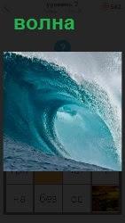 поднялась высокая волна и движется в сторону