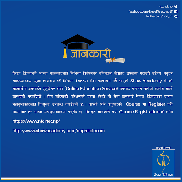 Nepal Telecom Online Education Service