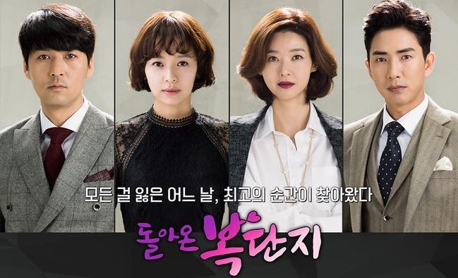 Sinopsis Drama Return of Bok Dan-Ji
