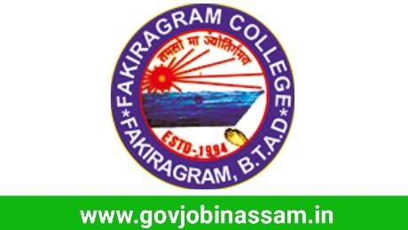 Fakiragram College Recruitment 2018