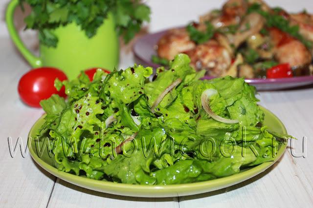 рецепт простого салата с луком