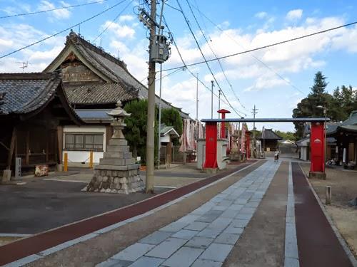 Kasadera Kannon Temple, Nagoya