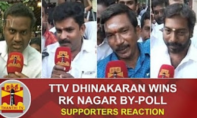 TTV Dhinakaran wins RK Nagar By-Poll – Supporters Reaction | Thanthi Tv