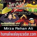 http://audionohay.blogspot.com/2014/10/mirza-rehan-ali-nohay-2015.html