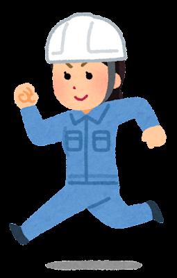 走るヘルメットをかぶった作業員のイラスト(女性)