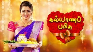 Kalyana Parisu 14-01-2020 Sun TV Serial