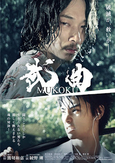 Mukoku Live Action (2017) Subtitle Indonesia
