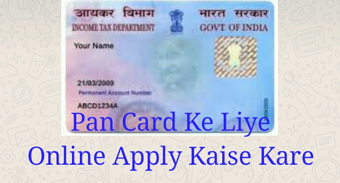 Get PAN Number with simple online application process. PAN Card will delivered to overseas address for NRI, OCI, and Foreign Citizens. Apply in 2 mins with online form. Overseas delivery by Speed post.