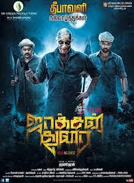 Jackson Durai (2016) Full Tamil Movie Watch Online Free