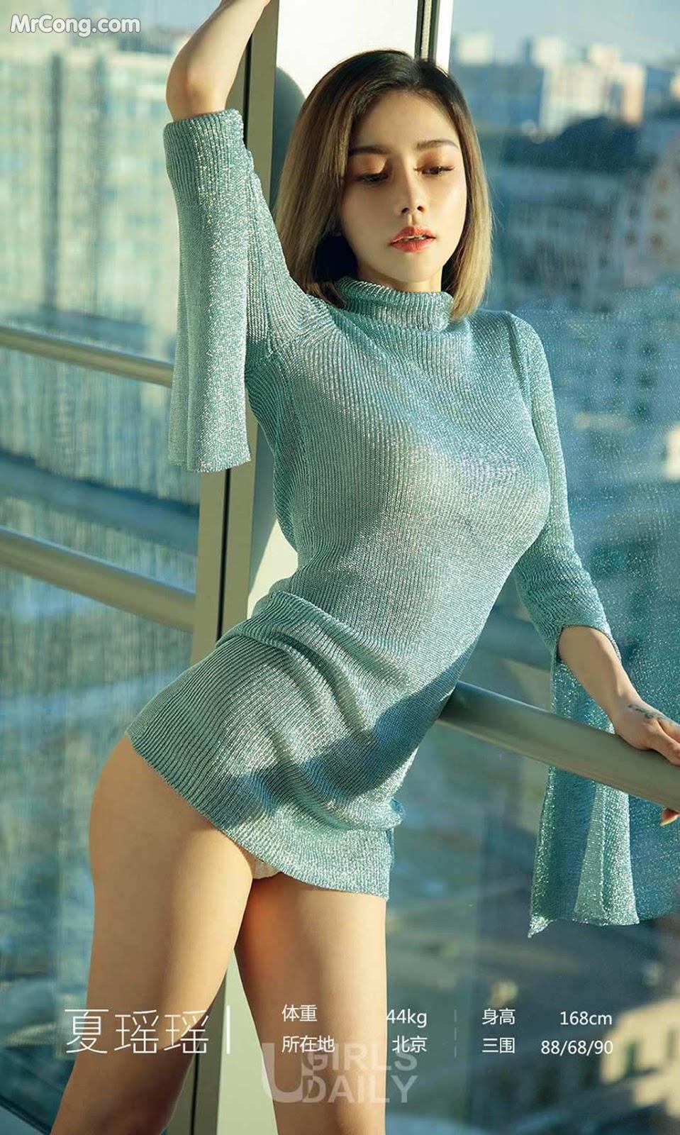 Image UGIRLS-Ai-You-Wu-App-No.1326-MrCong.com-003 in post UGIRLS – Ai You Wu App No.1326: Người mẫu 夏瑶瑶 (35 ảnh)
