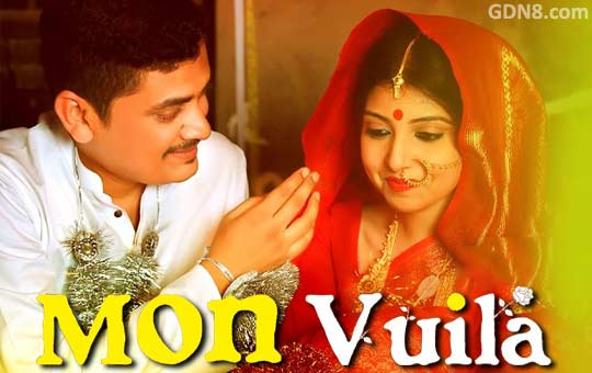 MON VUILA - Porshi, ZooEL Bangla Song 2017