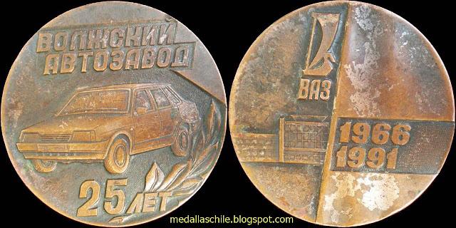Medalla 25 Años de Lada