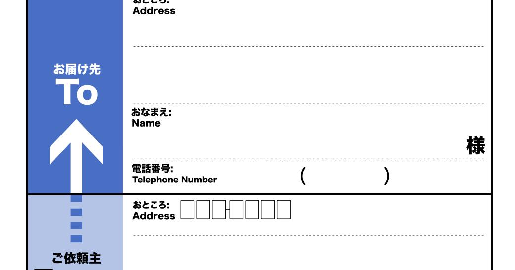 pdf フォーム 入力 保存できない