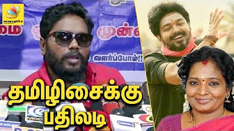 Ranjith to Tamilisai about Mersal | Latest speech