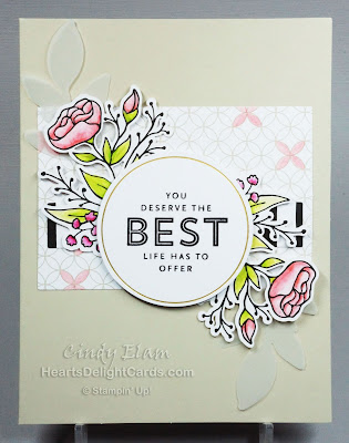 Lots of Happy, Stampin' Up!