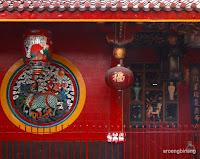 kelenteng jin de yuan