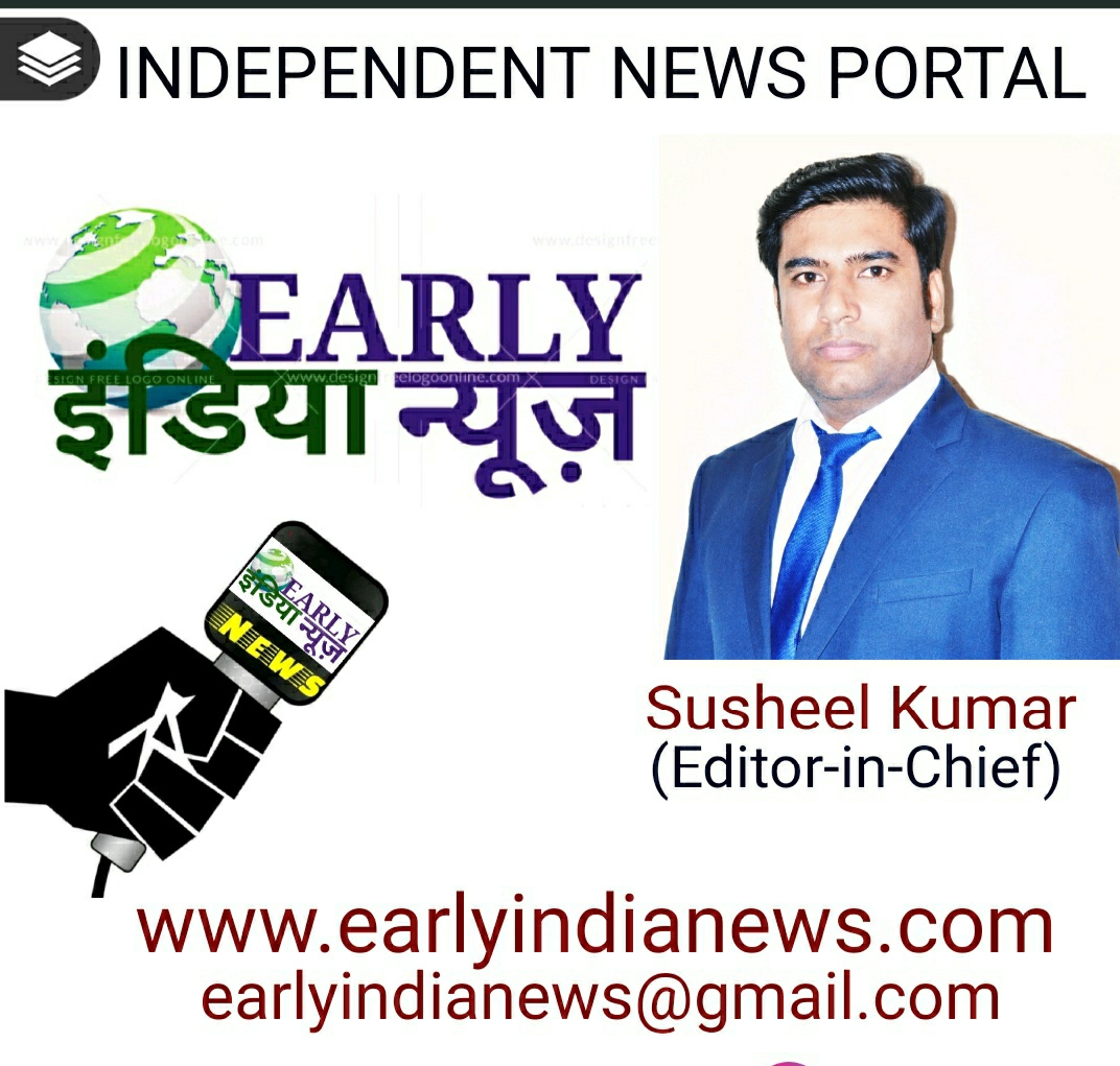 THE EARLY INDIA NEWS