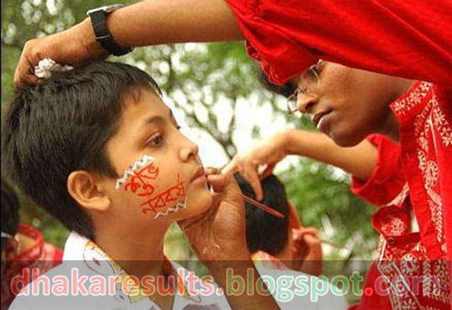 Pohela Boishakh Photo Cards SMS 1425