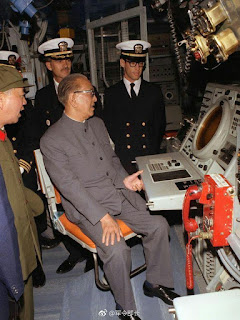 Visita de Liu Huaqing al Kitty Hawk en 1980
