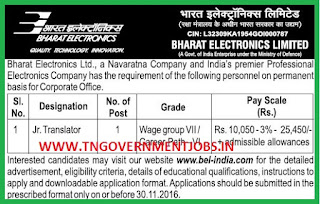 Applications are invited for Junior Translator Post in Bharat Electronics Ltd Corporate Office