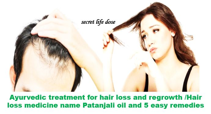 ayurvedic treatment for hair loss and regrowth and Hair loss ,medicine name, Patanjali oil, and 5 easy remedies ,secret life dose
