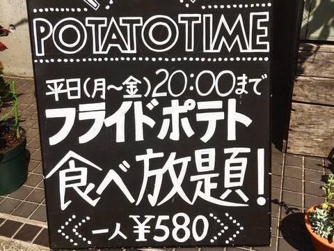 HP情報1 City Dining Macy's(シティダイニング メイシーズ)