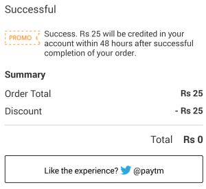 Paytm Free Rs. 25 PayTm Wallet Balance