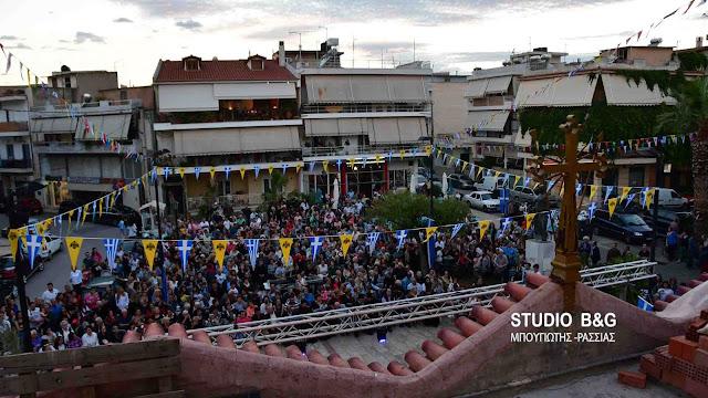 """Πλήθος κόσμου αγκάλιασε την εκδήλωση του Δήμου Ναυπλιέων για τα """"ΚΩΝΣΤΑΝΤΙΝΕΙΑ 2017"""""""